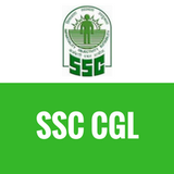 SSC CGL Test
