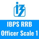 IBPS RRB Officer Scale 1 Mains Test